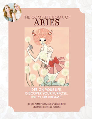aries-cover-231x300